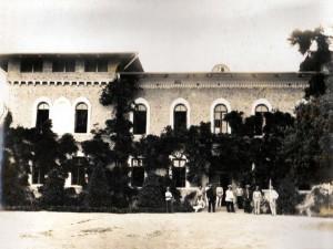 Магарачское училище виноградарства и виноделия