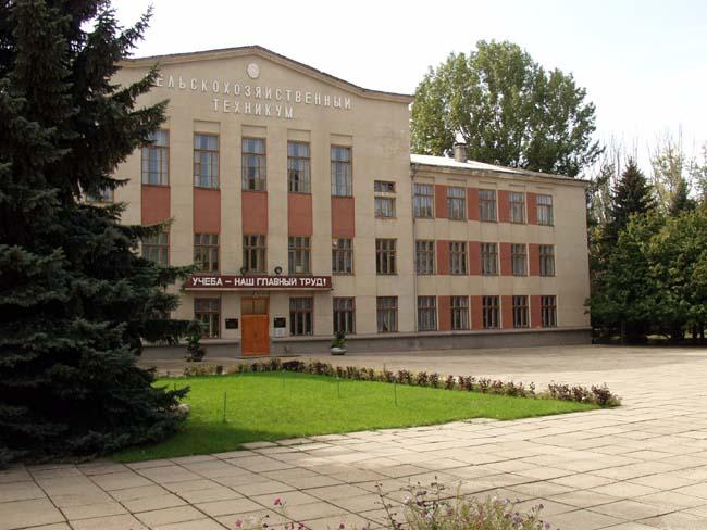 Ордена Трудового Красного Знамени агропромышленнsq колледж
