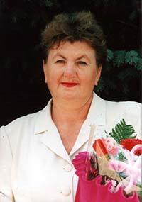 Ключенко Валентина Васильевна